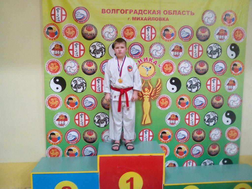 5 открытое первенство по каратэ WFK в г. Михайловка