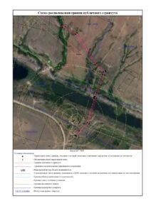 Информационное сообщение о возможном установлении публичного сервитута в целях размещения объектов электросетевого хозяйства  ВЛ 1 0 к В № 3 П С К -1